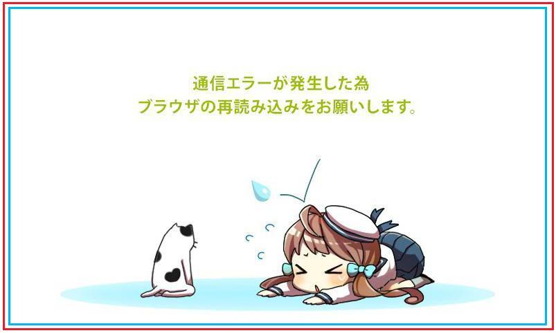 艦これ:1日元帥への道!!_f0186726_16282838.jpg