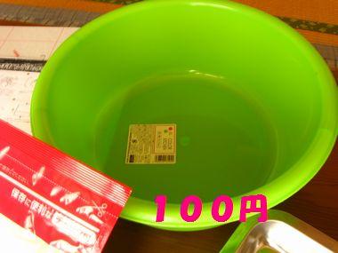 f0234528_2036493.jpg
