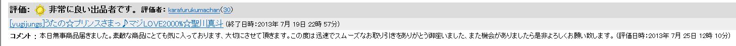 f0227633_11132754.jpg