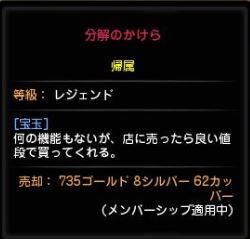 d0332634_19513053.jpg