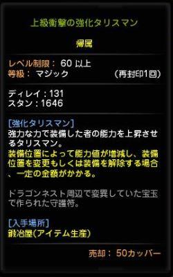 d0332634_2011402.jpg