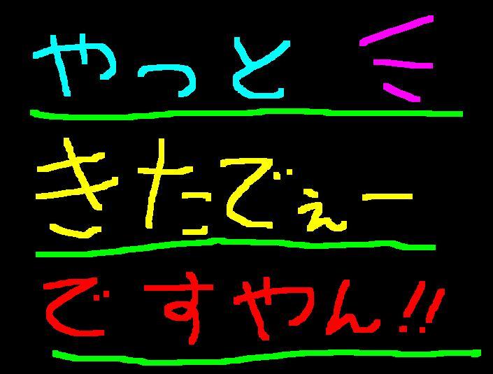 f0056935_20512218.jpg