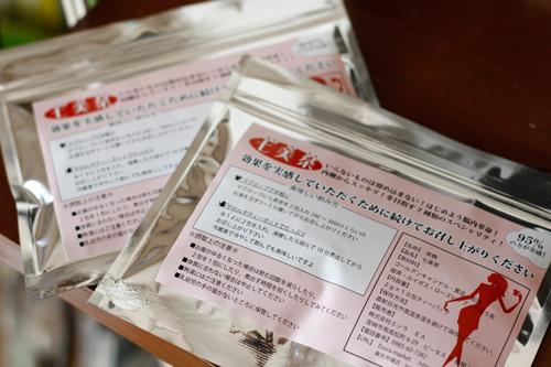 七美茶_f0024636_20595638.jpg
