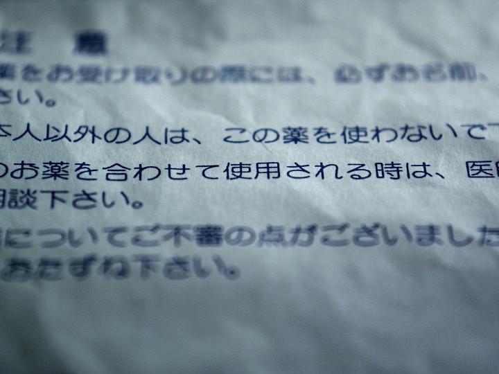 d0241937_18245789.jpg