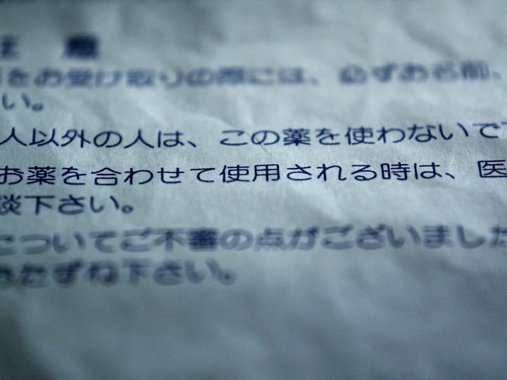 d0241937_18304984.jpg