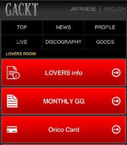 GACKT.comサイトリニューアル!_c0036138_21581536.jpg