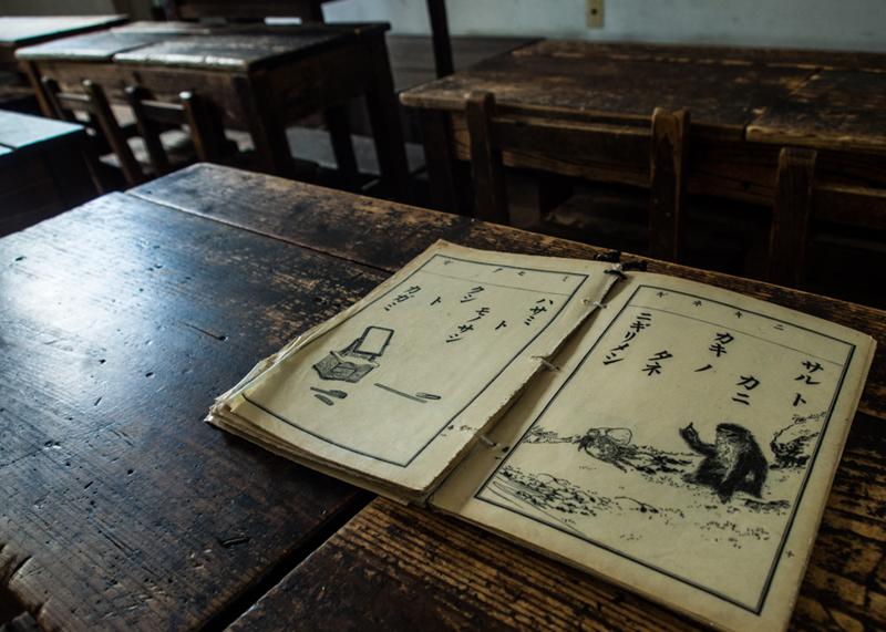 岐阜愛知県境を行ったり来たり旅5〈明治村篇〉 _d0214541_10133896.jpg