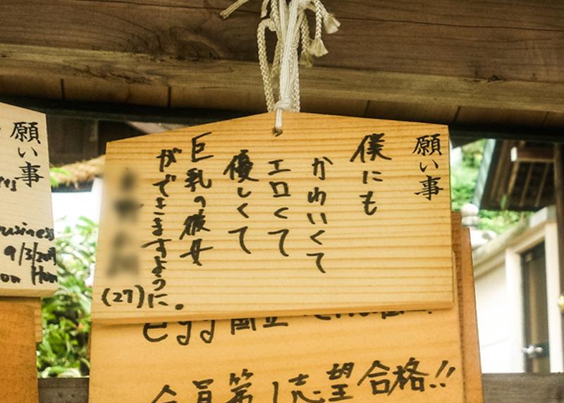 岐阜愛知県境を行ったり来たり旅4〈犬山篇〉 _d0214541_7492522.jpg