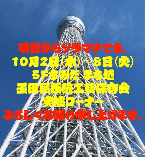 e0271858_8564258.jpg