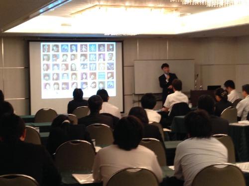 名古屋、大阪でもeトレフォーラム開催!_a0299375_172333.jpg
