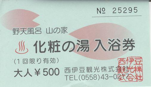 e0288779_1954242.jpg