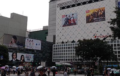 10月1日(火)の渋谷109前交差点_b0056983_1201092.jpg