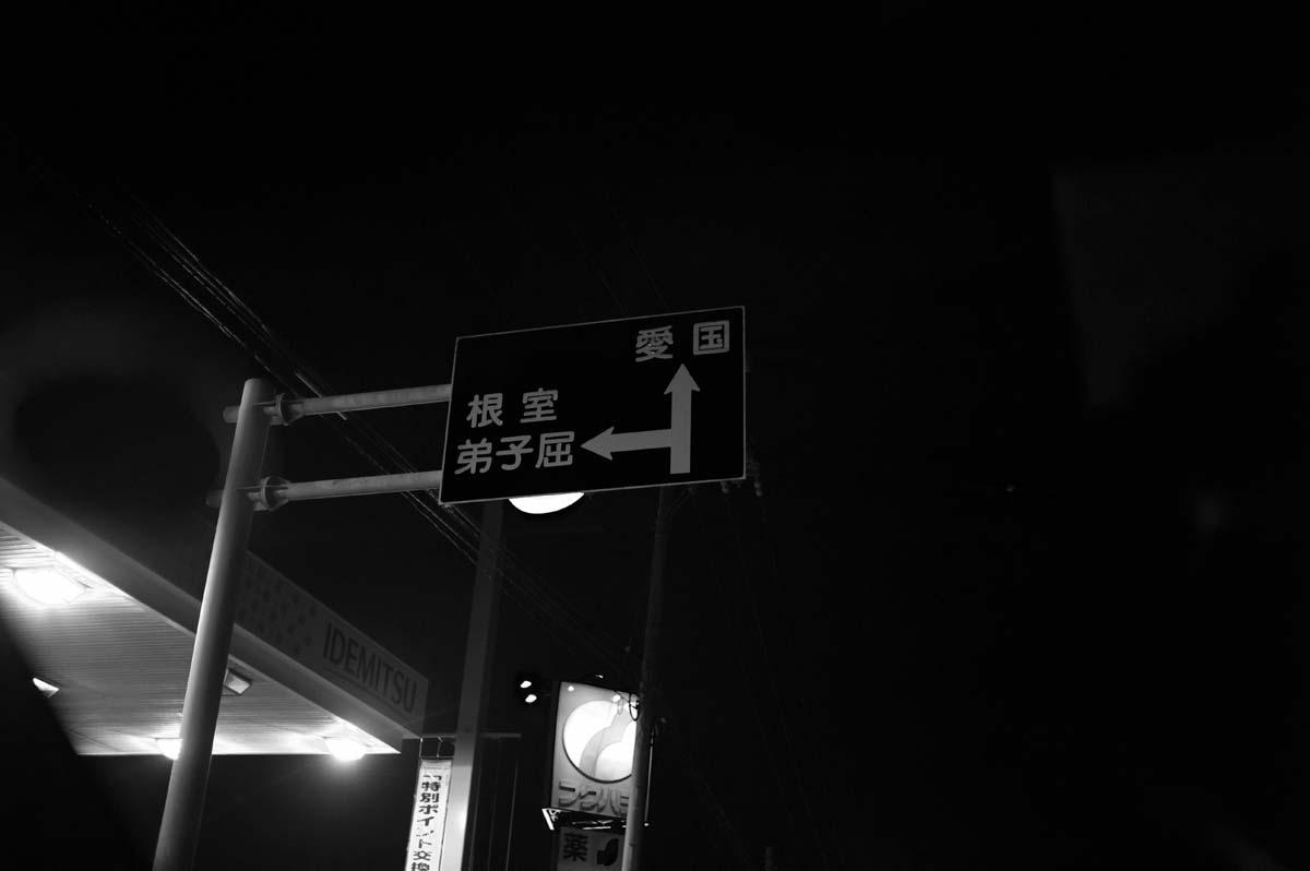 釧路の旅にて。_a0271402_8544682.jpg