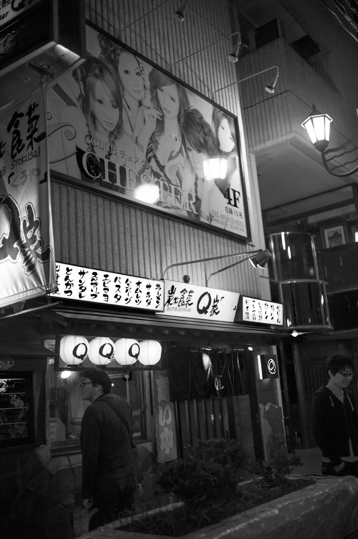 釧路の旅にて。_a0271402_8552441.jpg
