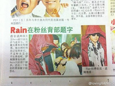 Rain MCM シンガポールでRAINー ing _c0047605_0332921.jpg