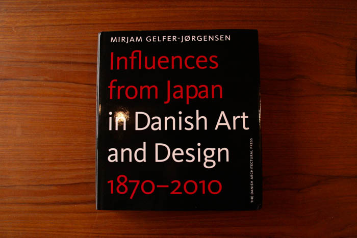 「Influences」_c0211307_1531456.jpg