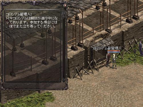 b0056117_645036.jpg