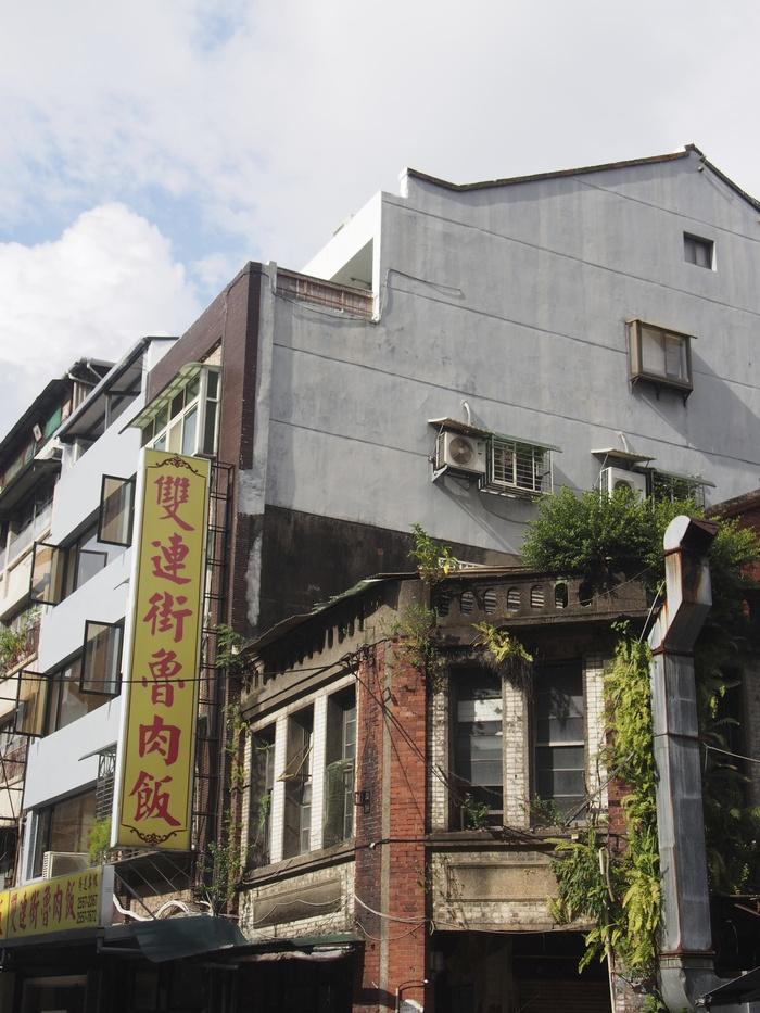 2013 9月 台湾 (22) 双連散歩_f0062122_7113426.jpg