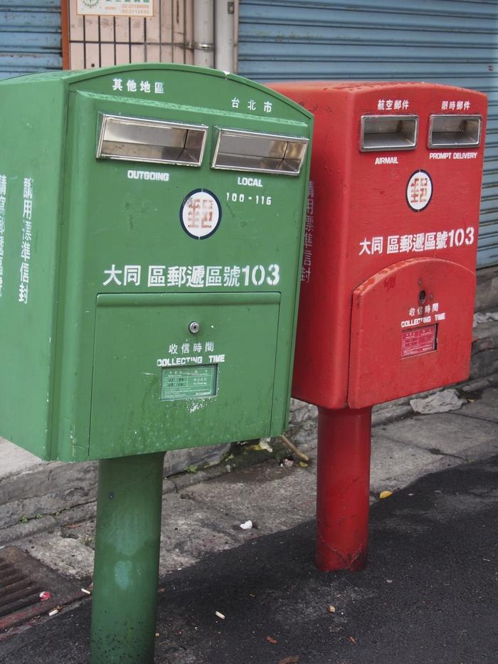 2013 9月 台湾 (22) 双連散歩_f0062122_7195260.jpg