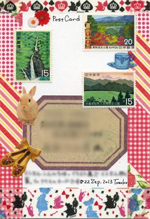 国内ポストカード文通 ミトさんへ_a0275527_0224268.jpg