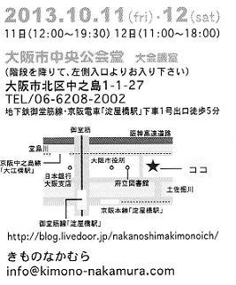 f0163129_21111210.jpg