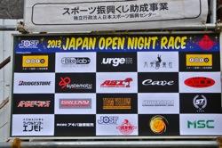 2013JOSF 緑山9月ナイトレース代替大会VOL20:コース外の風景_b0065730_1534122.jpg
