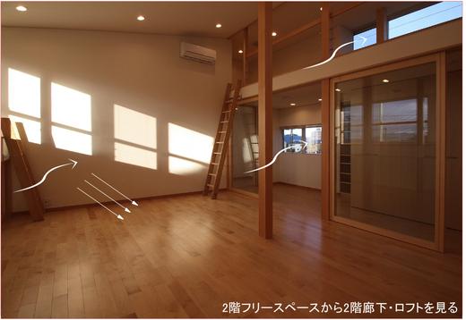 福井県鯖江市で、パッシブハウスを考える。I-House編  [自然風利用(風の循環)]_f0165030_17401636.jpg
