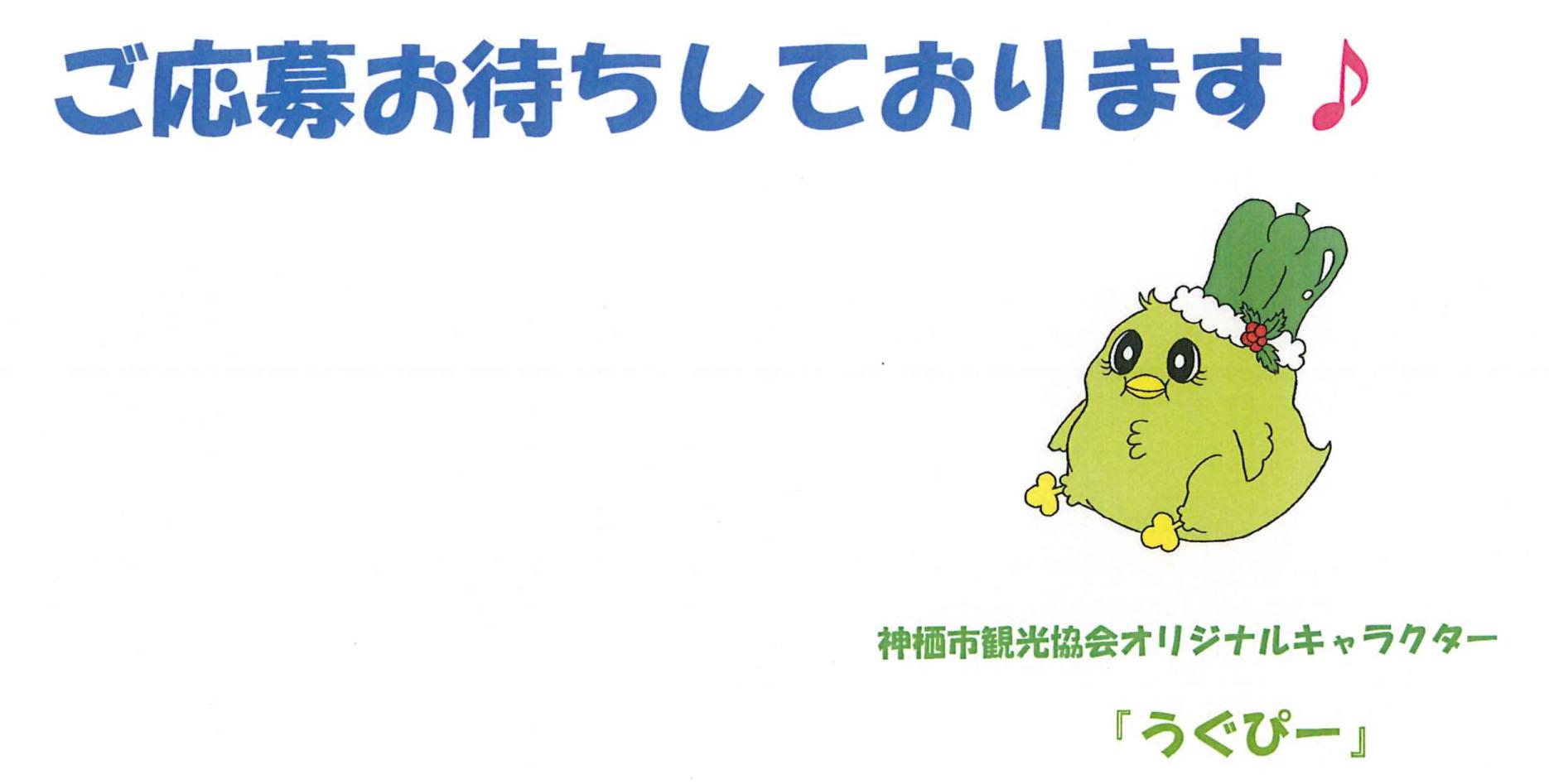 鹿島臨海工業地帯モニターツアー参加者募集!!_f0229750_948234.jpg