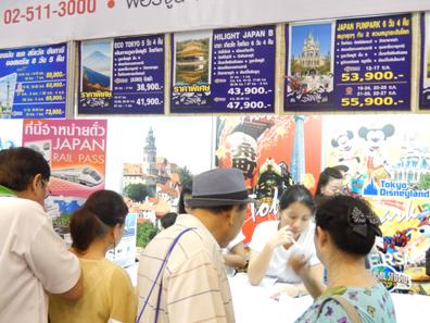 24回 この夏、日本の独壇場だった『タイ・トラベルフェア』レポート_b0235153_1332641.jpg