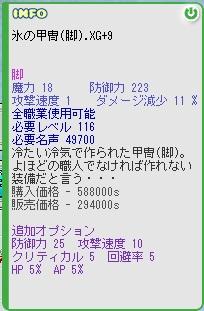 b0062457_22493877.jpg