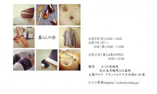 d0160959_237951.jpg