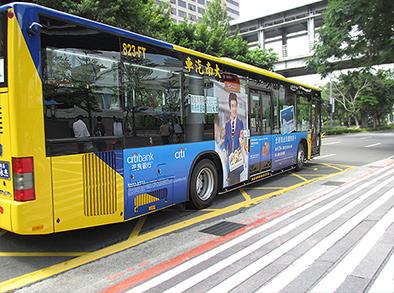 台北交通事情レポート1<バス>_c0167961_162641.jpg
