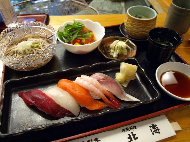 活魚料理 北海_d0153062_8584376.jpg