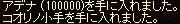 a0201367_12141253.jpg