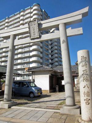 御崎八幡神社〜きよもりばし_a0045381_7332686.jpg