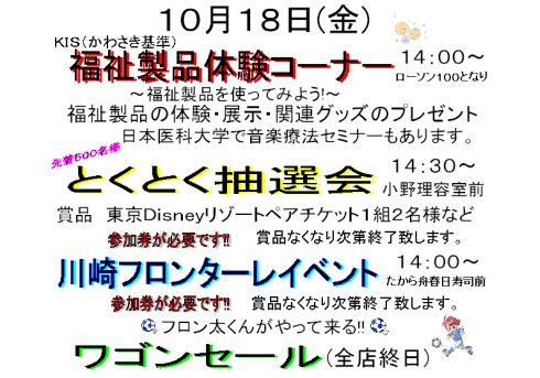 b0151490_16573634.jpg