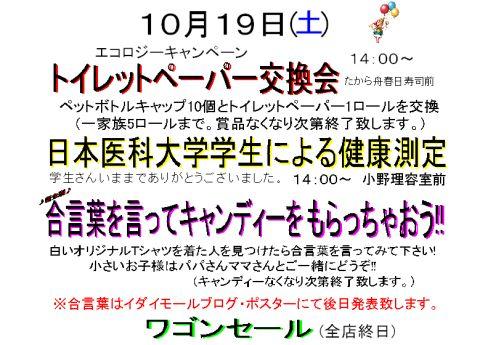 b0151490_16575287.jpg