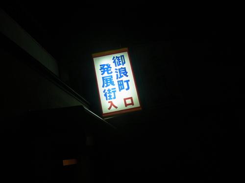b0230793_0323455.jpg