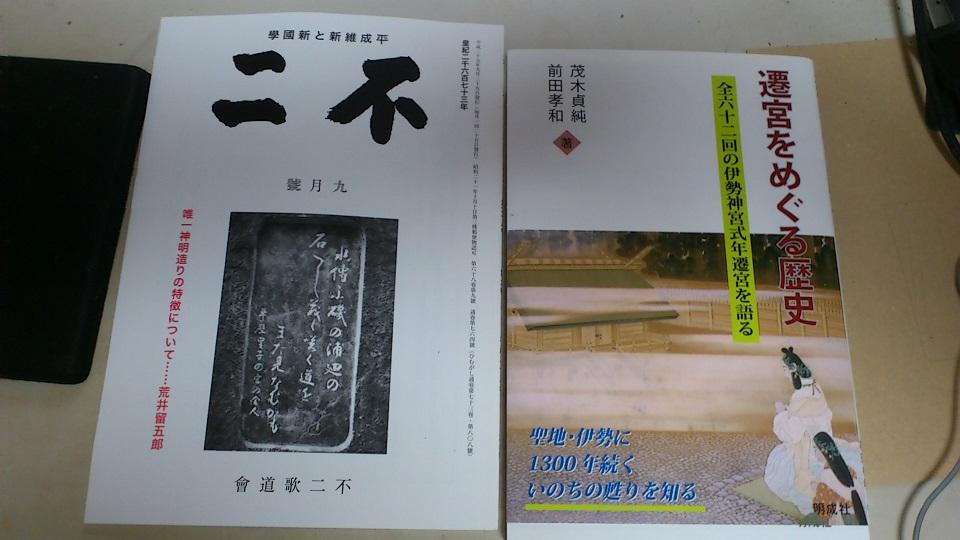 f0226095_18374384.jpg