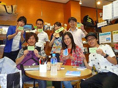 9月28日(土)29日(日)串本TOUR&講習★_f0079996_204813.jpg