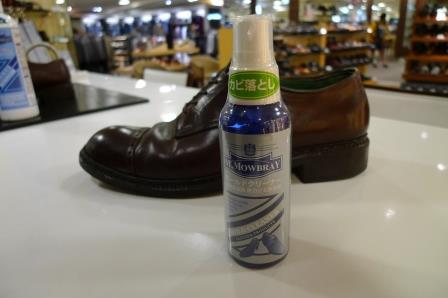 革底の靴には十分なカビ対策を_d0166598_15563662.jpg