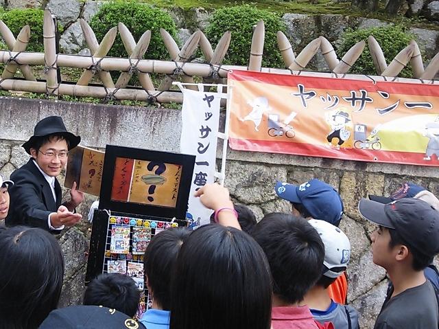 だんまる、京都造形芸術大学の教壇に_e0142699_19261750.jpg