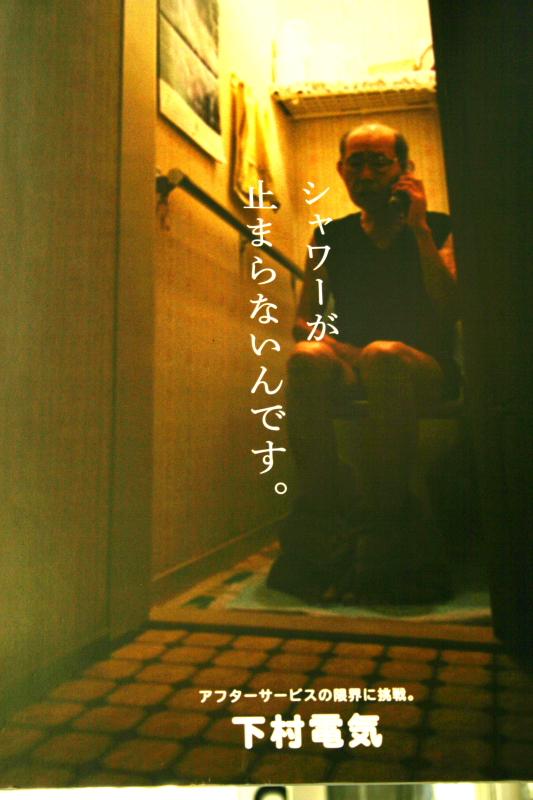 f0083400_21484087.jpg
