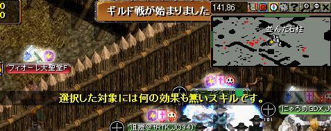 d0081603_024113.jpg