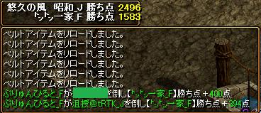 d0081603_0817.jpg