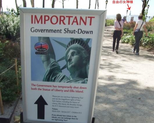 Government shutdownの影響で、自由の女神のあるリバティ島は一時閉鎖中_b0007805_7162150.jpg