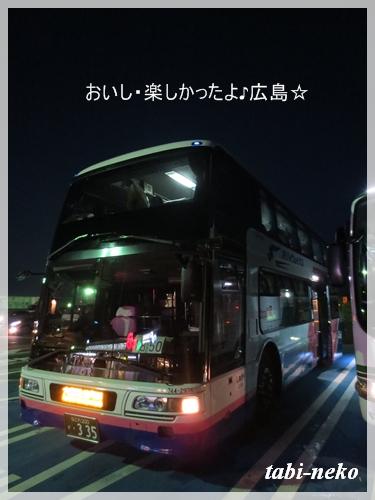 b0212305_21263763.jpg