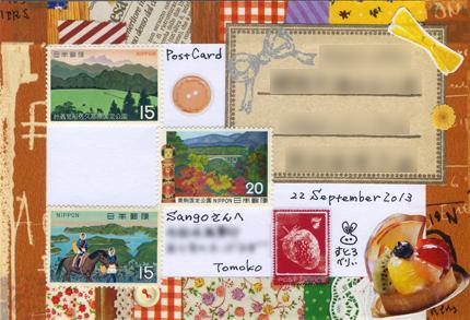 国内ポストカード文通 Sangoさんへ_a0275527_20455774.jpg