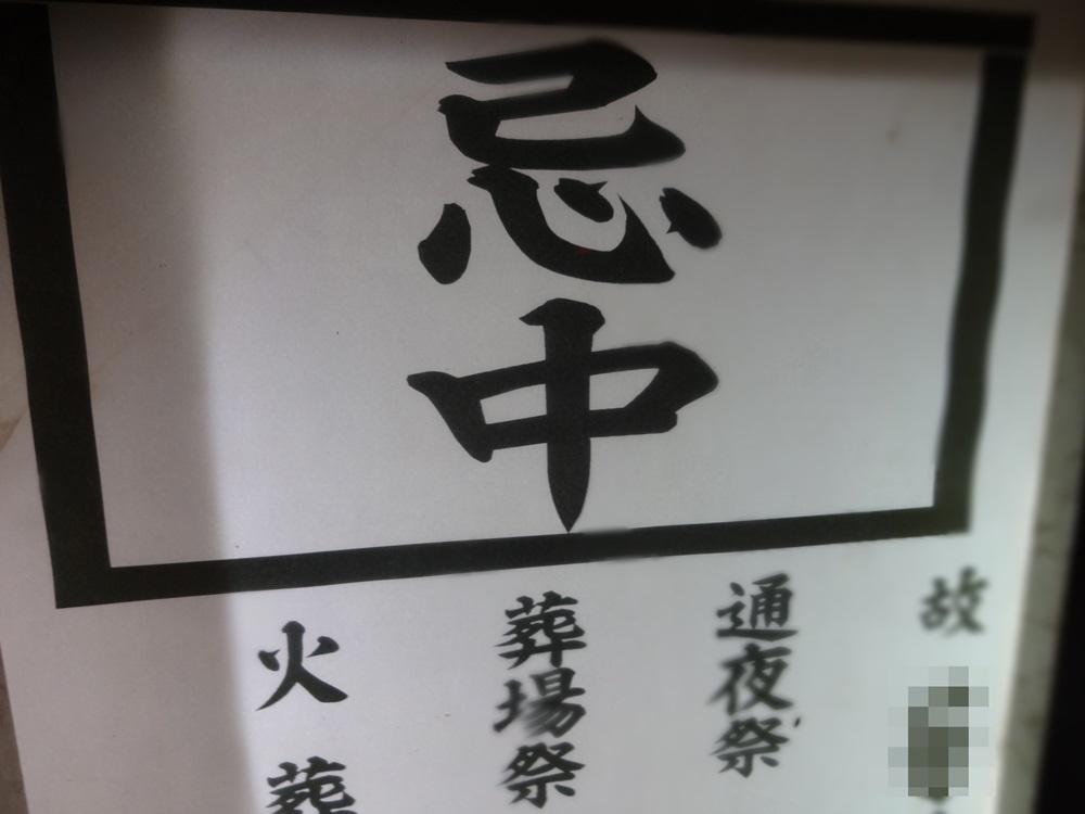 お裾分け_c0111229_19434983.jpg