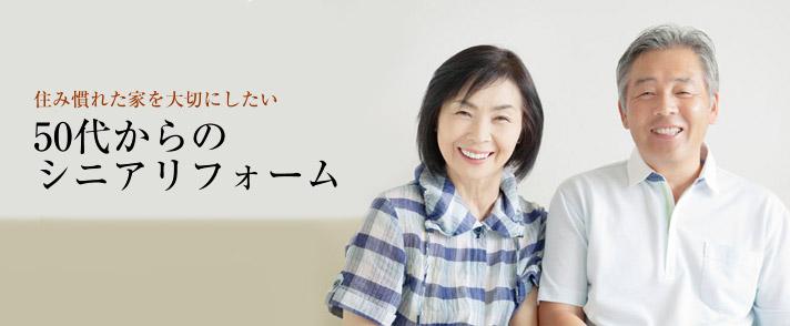 大阪ガス住宅設備株式会社と業務提携いたしました。_b0121630_1503380.jpg